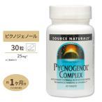 【最安値挑戦中★】ピクノジェノールコンプレックス 30タブレット (Pycnogenol)