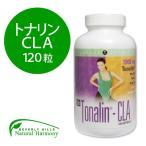 【★★情熱価格★★】ダイエット トナリン-CLA 【お得サイズ】120粒  supplement