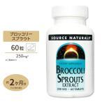 ブロッコリースプラウトエキス(スルフォラファン)  250mg 60粒 supplement
