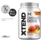 エクステンド BCAA マンゴーマッドネス 約90回分 Xtend Original Mango Madness オリジナル
