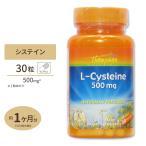 【ゾロ目クーポン配布中★】Thompson L-システイン 500mg 30粒 supplement