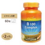 ★★【店内15%OFF】クーポンも!★★Thompson B100 コンプレックスタイムリリース 60粒