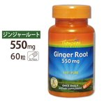 Ginger Root 550mg 100% Pure【消費期限目安:2021年2月まで】