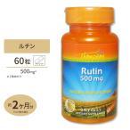 Rutin 500mg 60tb【消費期限目安:2021年7月まで】