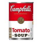 [NEW] コンデンストマトスープ318ml(10.75 oz)Campbell(キャンベル)