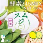 ショッピングダイエット 酵素スムージー 200g(約1ヶ月分) レモン味