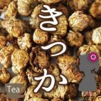 キッカ茶(菊花/きっか/花茶)業務用1500g 送料無料