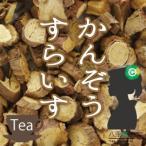 りこりす茶(リコリス/甘草/カンゾウ)業務用3000g 送料無料