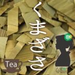 隈笹茶(くま笹/クマ笹)35g 送料無料