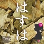 ロータスティー(ハスの葉茶 / 蓮茶)100g メール便送料無料【PPLT】