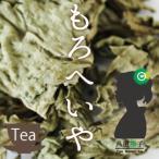 ジュートティー(モロヘイヤ茶/ジュートティー/つなそ茶)25g メール便送料無料