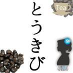 コーン茶(とうきび茶/とうもろこし茶)100g メール便送料無料
