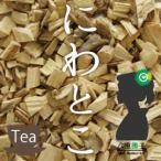 ニワトコ茶(にわとこ茶/接骨木茶)100g メール便送料無料