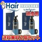 リバイタラッシュ ヘアー アドバンス 46ml  2本セット Hair Advanced by RevitaLash 泡フォーム  正規品 送料無料 ヘア リバイタ