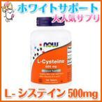 Lシステイン 500mg サプリメント (ハイ システインC) 100粒 Now Foods L-Cysteine