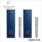 リバイタラッシュ アドバンス 3.5ml まつげ美容液 2本セット 正規品 送料無料