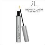 【送料無料】 箱なしリバイタラッシュ アドバンス 3.5ml Revitalash Advanced まつげ美容液【箱なし・普通便発送】