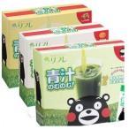 リフレ 青汁のむのむ 31包(約1ヶ月分) みかん味・しょうが味・抹茶味