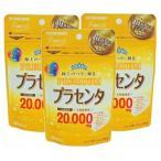 ショッピングプラセンタ マルマン プラセンタ20000プレミアム 80粒(約20日分)×3袋