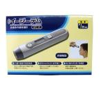 原沢製薬工業 非接触型体温計 イージーテム HPC-01 1台