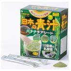 ファイン 日本の青汁バナナチアシード 100g(40包)