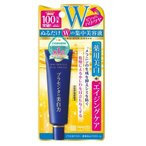 明色化粧品 プラセホワイター 薬用美白アイクリーム 30g