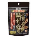 オリヒロ しじみ高麗人参セサミンの入った黒酢にんにく 150粒×3個セット