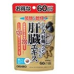 オリヒロ しじみ牡蠣ウコンの入った肝臓エキス 120粒(60日分