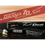 デフィ Defi ADVANCE ZD Club Sports Package DF09703