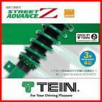 TEIN テイン 車高調 STREET ADVANCE Z ストリートアドバンスZ GSK44-91AS2 日産 ノート ニスモ E12 FF 2014/10〜 NISMO S