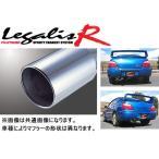 フジツボマフラー レガリスR Legalis R SF5 フォレスター 2.0 NA