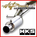 HKSマフラー ヴィッツRS ハイパワー409 NCP13, NCP10 00/10-05/01