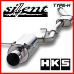 HKSマフラー ノート サイレントハイパワータイプH E11 05/01-12/08