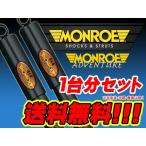 MONROE/モンロー アドベンチャー ショック 前後 ジムニー JA11V JA11C