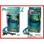 プロジェクトμ/プロμ ブレーキライン クラウン ハイブリッド GWS204 ステンレス グリーン