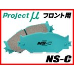 プロジェクトμ/プロμ NS-C フロント ブレーキパッド コロナ プレミオ CT216 97.12〜 F124