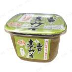 山口県産品  山口とくぢ味噌 山口の麦みそすりカップ 650g