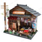 取寄品  ドールハウスキット 駄菓子屋さん おもちゃ ベビー用品 教材 玩具 手作りキット 工作 店
