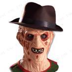 フレディーハット大人用ハロウィン衣装プチ仮装変装グッズコスプレパーティーグッズエルム街の悪夢