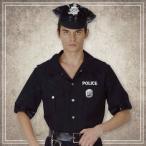 あすつくポリスマンPOLICEパーティーグッズイベント用品仮装衣装コスプレコスチューム大人用男性用メンズハロウィン警察官警官