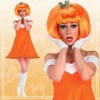 あすつく パンプキンスパイス 大人用 ハロウィン 仮装 衣装 コスプレ コスチューム レディース かぼちゃ