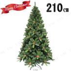 210cmクリスマスツリー(プレミアスタイリッシュ/松ぼっくり) 装飾 グリーンヌードツリー 飾りなし 181〜210cm