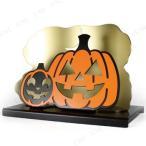 ショッピングハロウィン SALE  ハロウィンセット-01 オレンジ 雑貨 置物 オーナメント 飾り 装飾品 デコレーション インテリア オブジェ ライトアップ 光る
