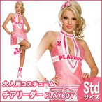 Playboyチアリーダー大人用ハロウィン衣装仮装衣装コスプレコスチューム女性用レディースパーティーグッズチアガール