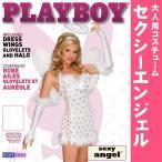 Playboyセクシーエンジェル大人用ハロウィン衣装仮装衣装コスプレコスチューム女性用レディースパーティーグッズ天使