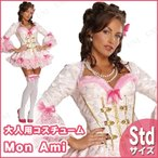 MonAmi大人用Stdパーティーグッズイベント用品仮装衣装コスプレコスチューム女性用レディースハロウィン海外民族衣装中世