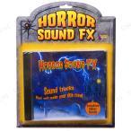 あすつくハロウィンホラーサウンドCD雑貨パーティー演出用品演出用効果音BGM