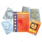 DXカービングキット(パンプキン) ハロウィン 飾り 装飾 パーティーグッズ ジャックオランタン かぼちゃランタン作り 制作 手作りグッズ 雑貨 置物