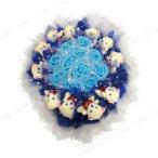 Yahoo!バラエティ雑貨サプライズワールド取寄品  ベアブーケ ライトブルー パーティーグッズ イベント用品 ウェディング パーティグッズ 結婚式二次会 飾り 造花 インテリア 贈り物 プレ
