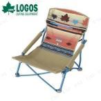 取寄品  LOGOS(ロゴス) ナバホ あぐらチェア アウトドア用品 キャンプ用品 レジャー用品 チェアー レジャーチェア 椅子 イス スツール 腰